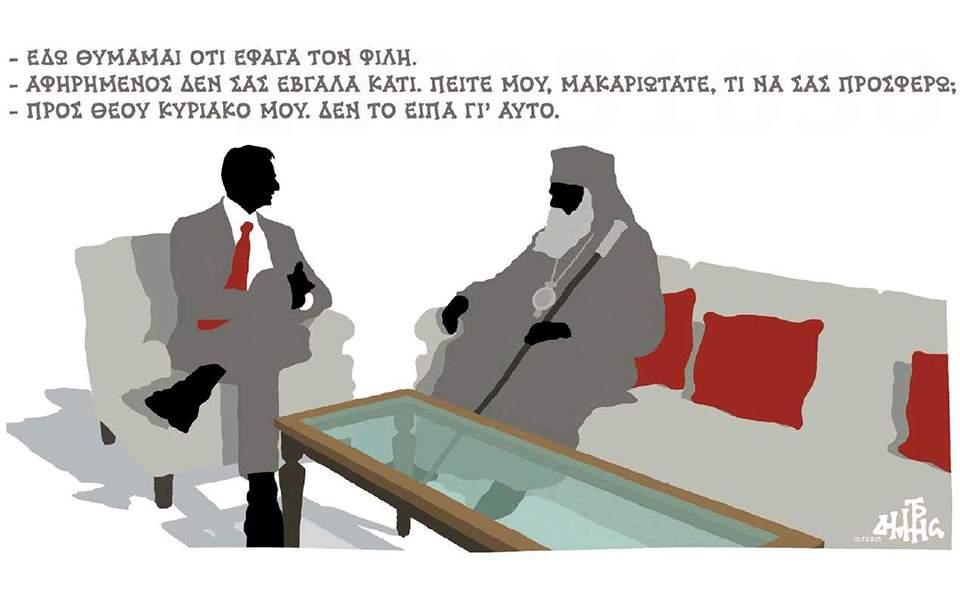 xatzopoulos--2