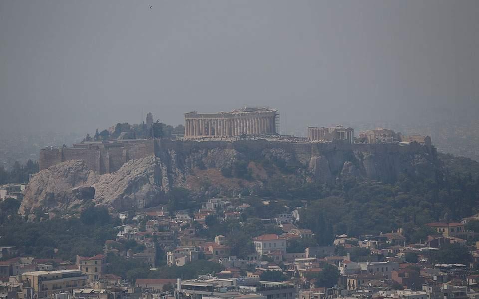acropolis-hi