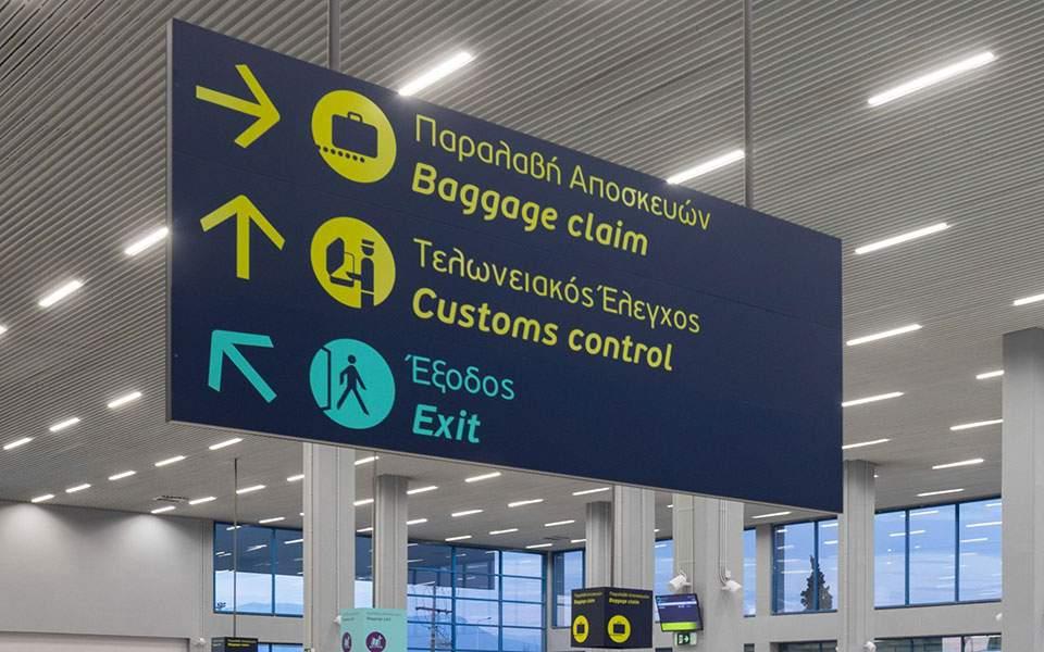 Παραδίδονται εντός του 2019 άλλοι πέντε ανακαινισμένοι αερολιμένες