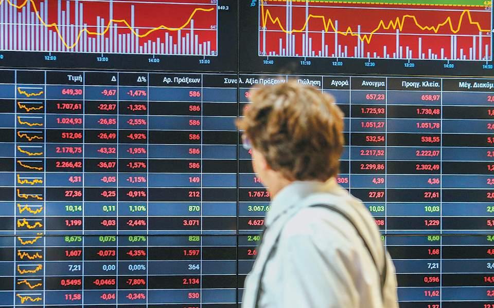 Νέα ισχυρή πτώση τιμών στην αγορά