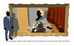 hantzopoulos1182019