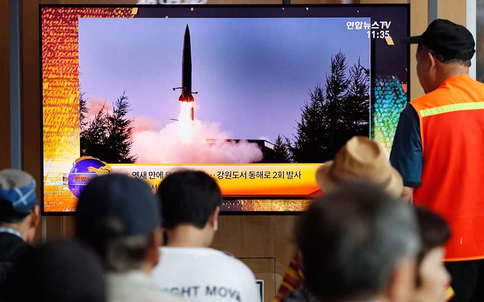 Β. Κορέα: Διακόπτει το διάλογο με τη Σεούλ - Νέες εκτοξεύσεις «αγνώστου τύπου» πυραύλων