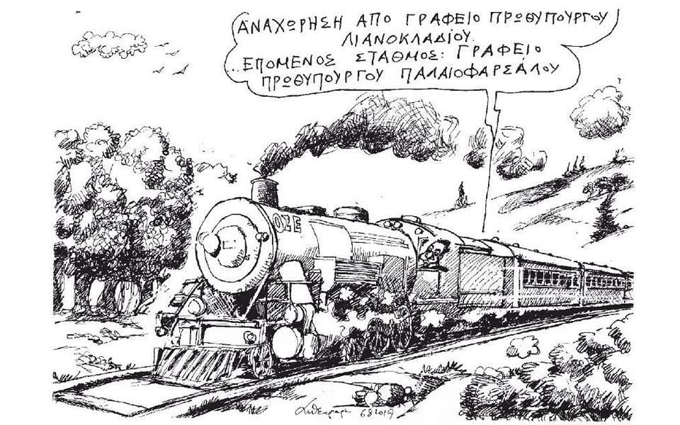 petroulakis782019