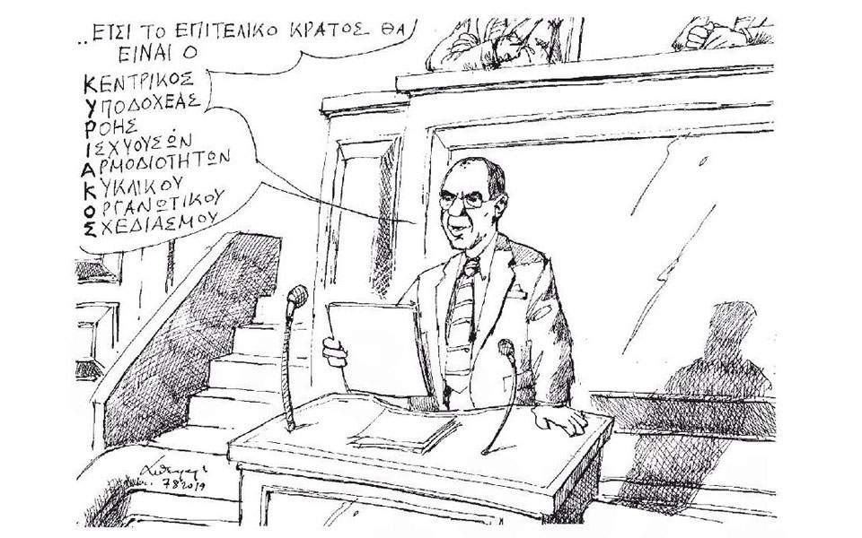 petroulakis982019