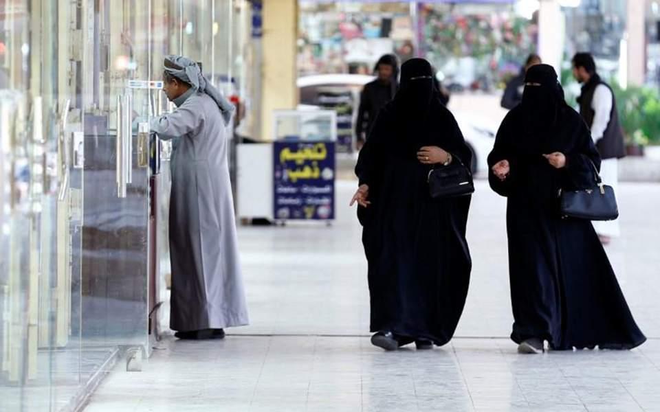 saudi-arabia-women