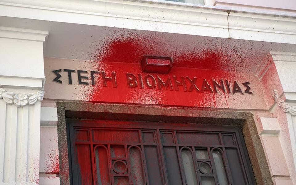 Ποινή φυλάκισης σε 2 μέλη του Ρουβίκωνα για την επίθεση στον ΣΕΒ