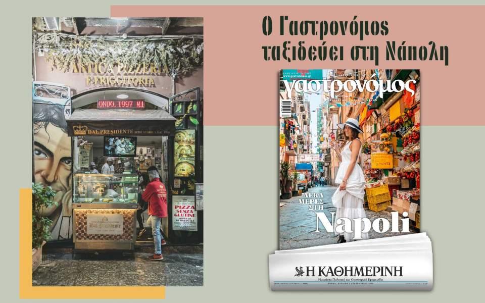 161_kathimerinh_digital-banners_templates_960x600