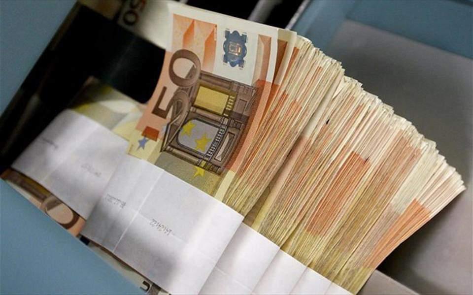 20xrimata-euro-xartonomismata-oikonomia