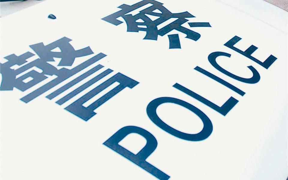 china-police--2