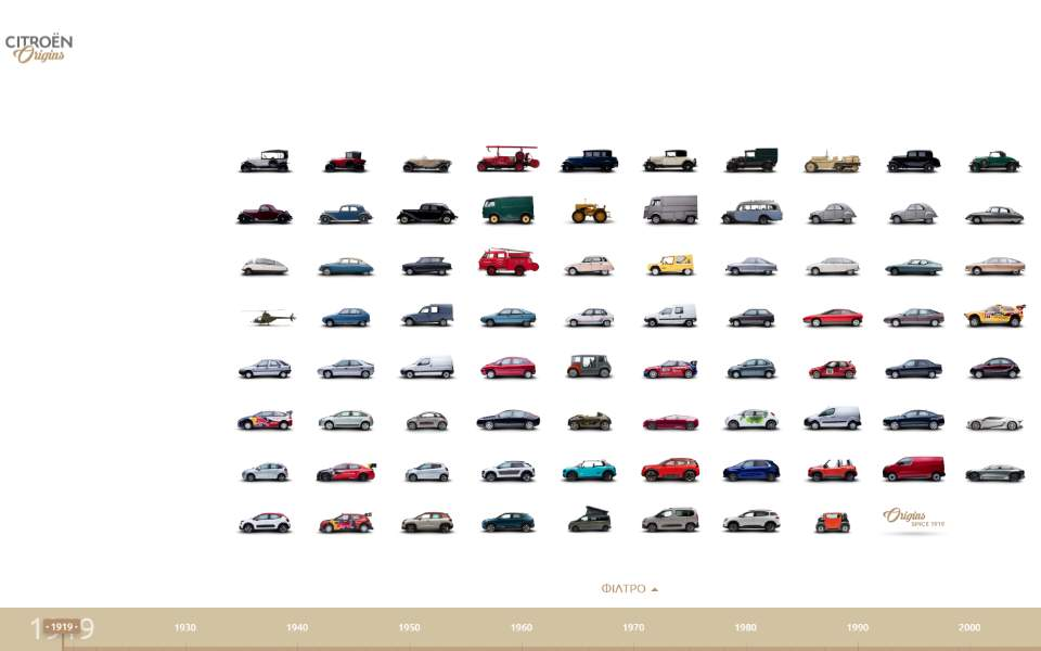 citroen-origins-site