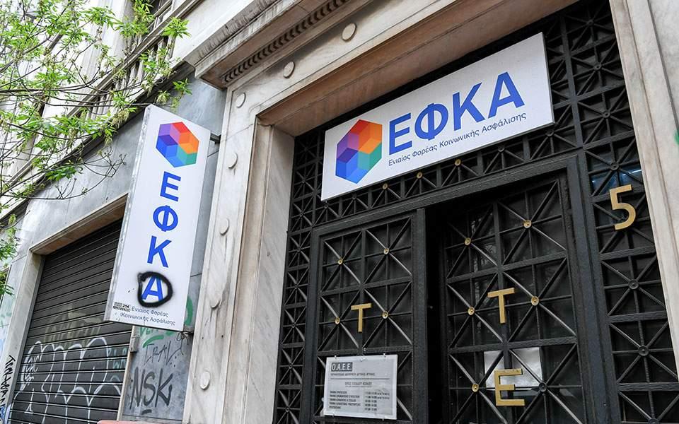 ephka-377302