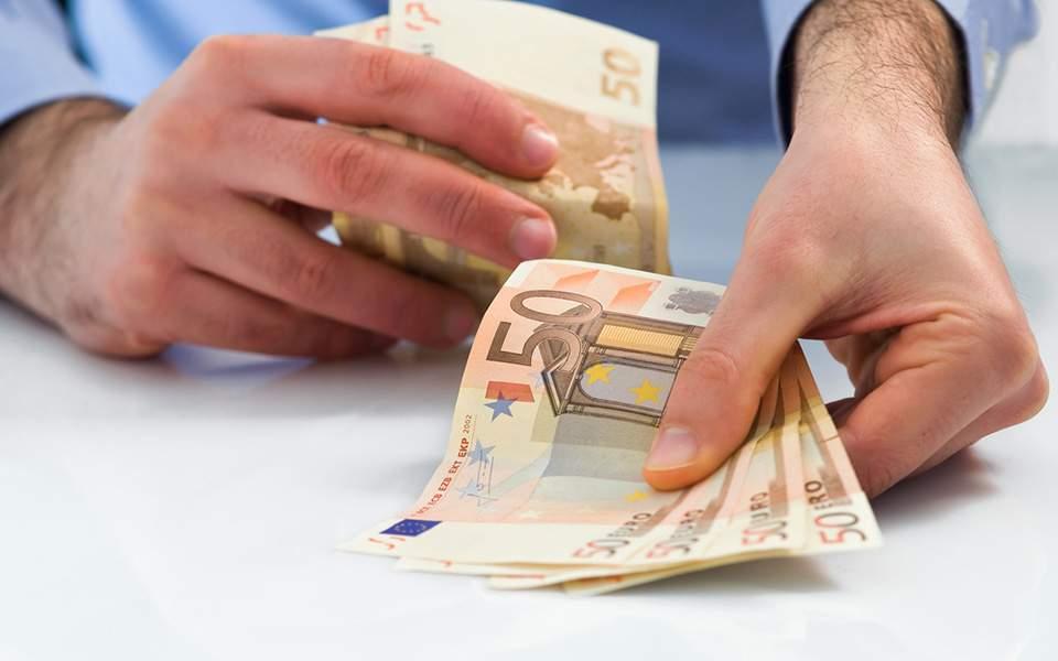 eurosynallagi