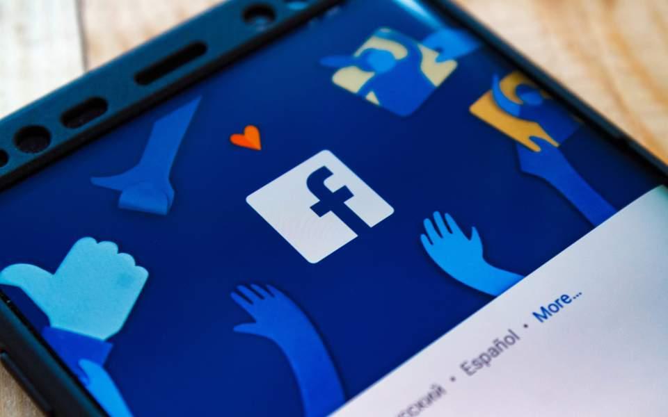 κοινωνική dating εφαρμογές 2014δωρεάν παιχνίδια γνωριμιών για το Android