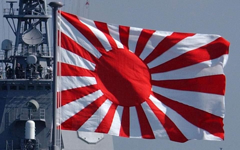 japan-rising-sun-flag-001