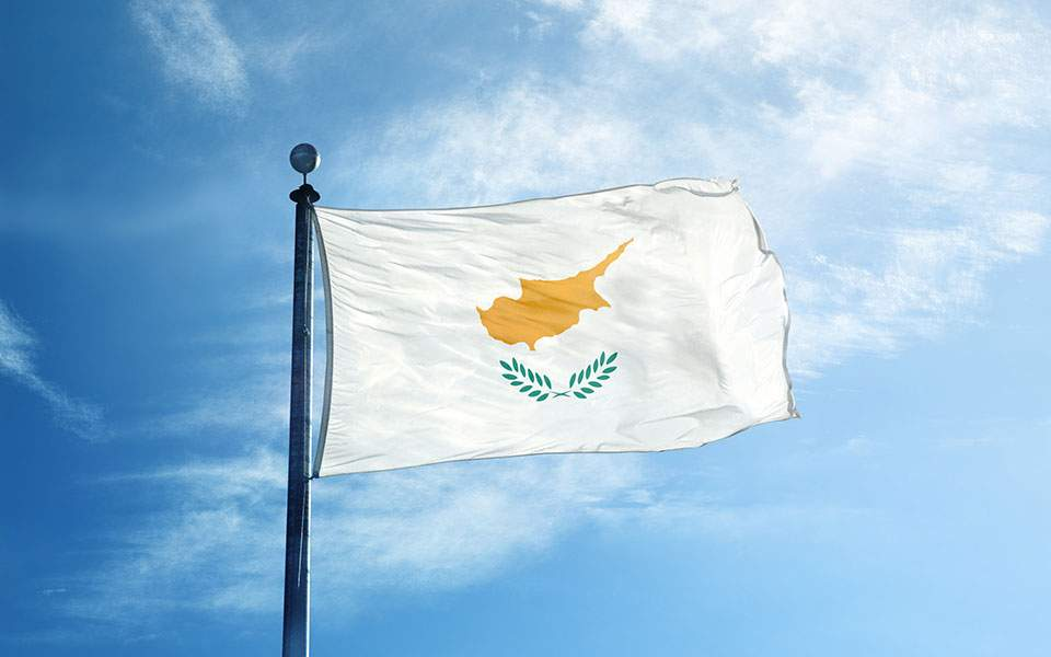 kypros-shmaia