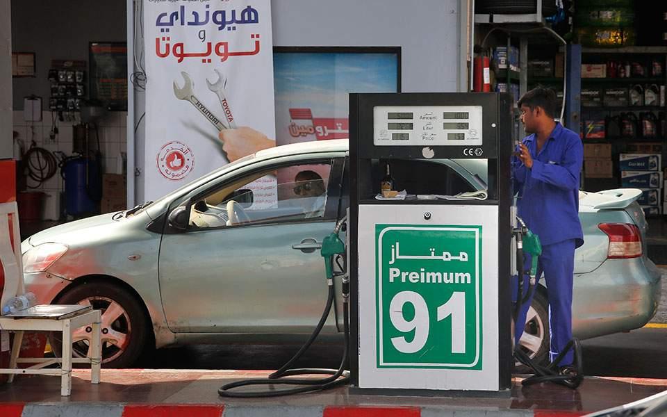 saudi_persia
