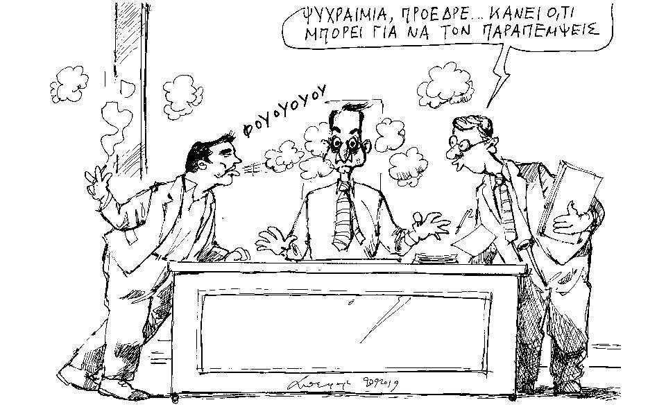 skitso_petroylakis_220920149
