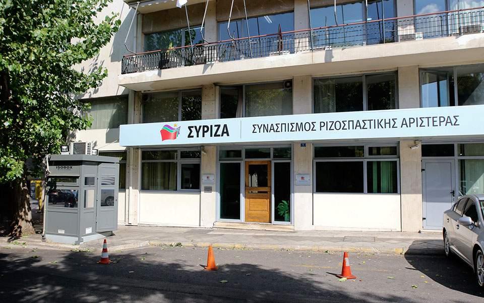 syriza-grafeio