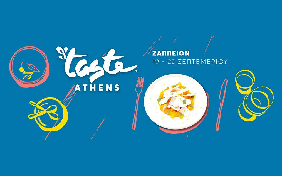 tasteofathens