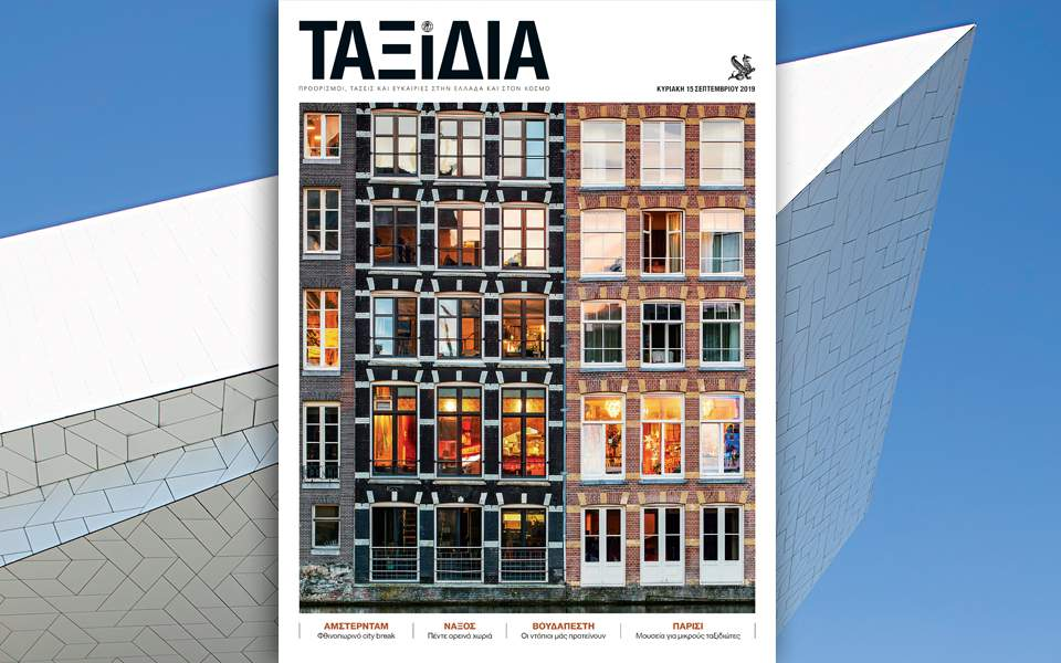 taxidia-15-9-1st