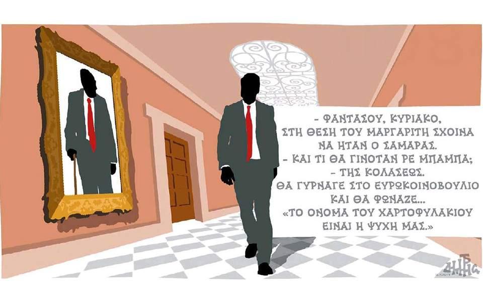 xantzopoulos1392019