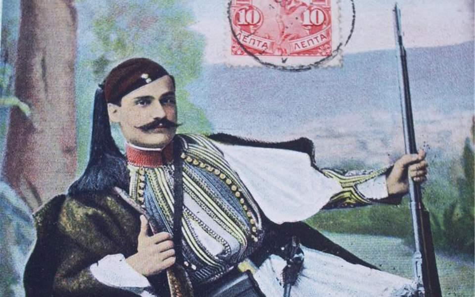 18evzonas1908