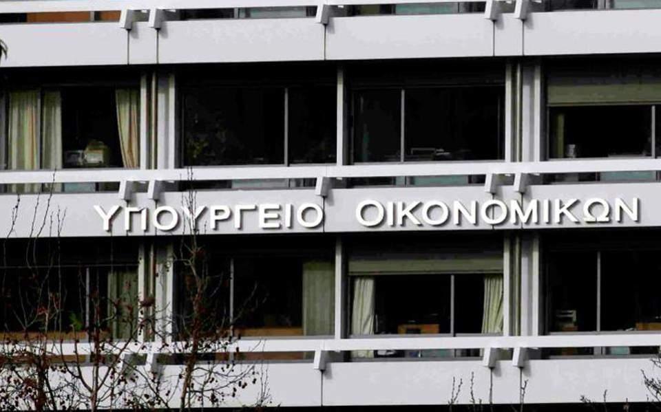 22ypoyrgeio_oikonomikon10