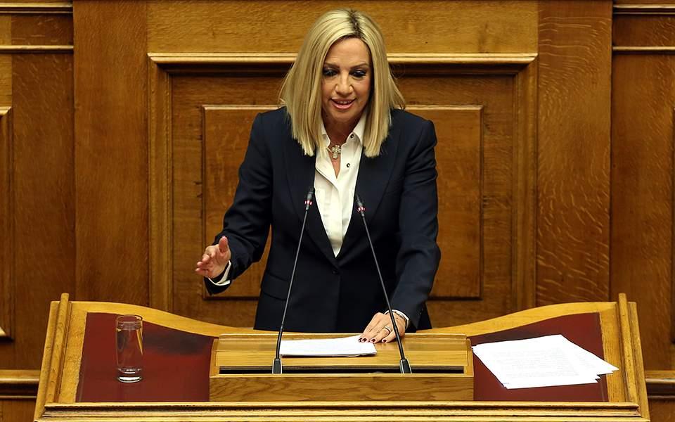 Φώφη Γεννηματά: Οι πολίτες ζητούν απαντήσεις - Η Βουλή πρέπει να ...