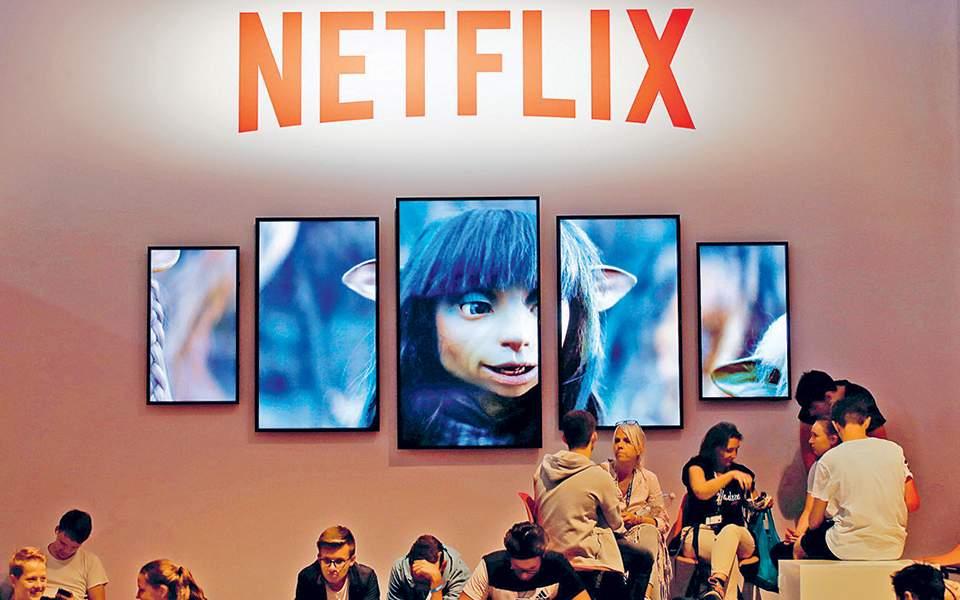 Αύξηση τζίρου και συνδρομητών κατά 6,77 εκατ. για τη  Netflix