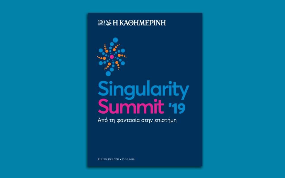 singularity_digital-banners_templates_960x600