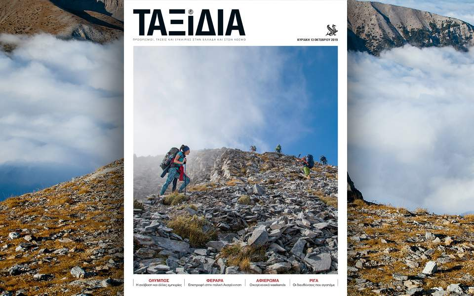 taxidia-13-10-1st