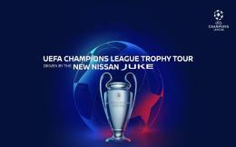 trophy-tour-nissan-juke-key-visual-1