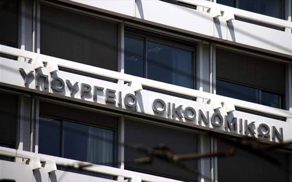 ypoik-ypourgeio-oikonomikon-ktirio-thumb-large-thumb-large-thumb-large