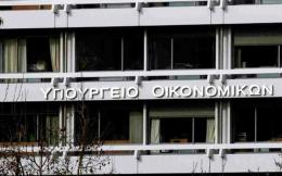ypoyrgeio_oikonomikon-thumb-large-thumb-large--2