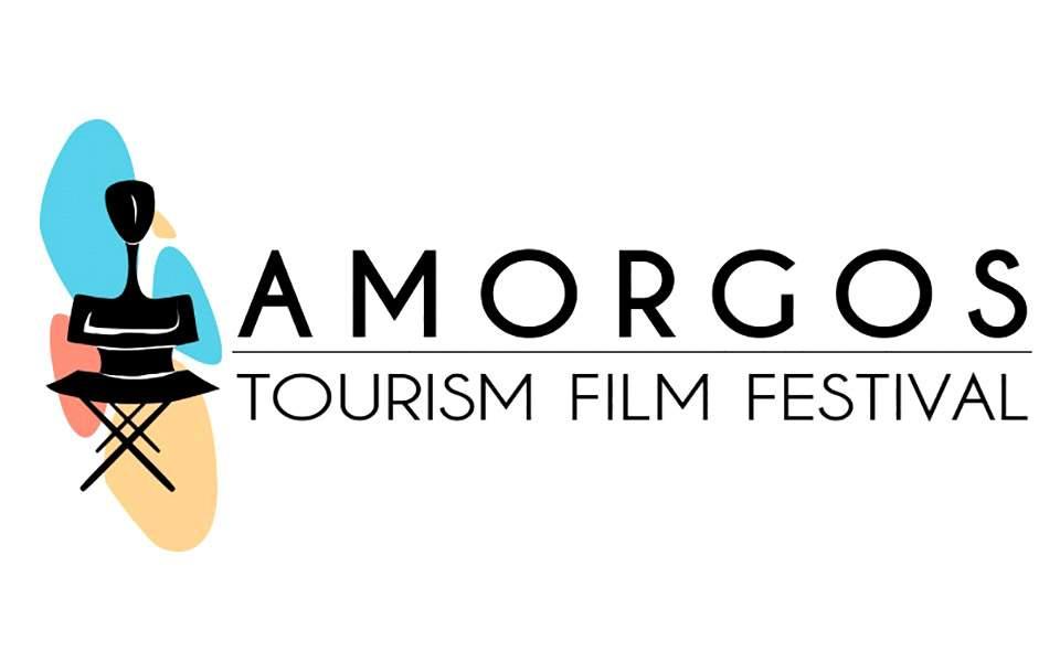 amorgos-tourism-film-festival