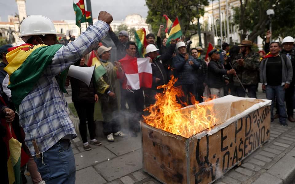 Αποτέλεσμα εικόνας για βολιβια