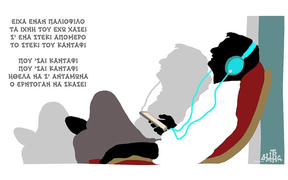 hantzopoulos1122019