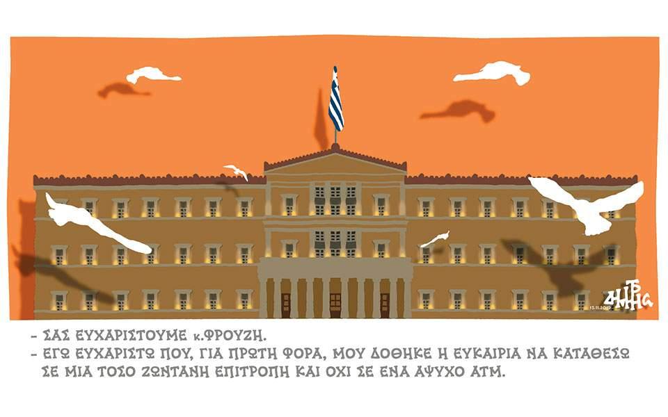 hantzopoulos_191115c