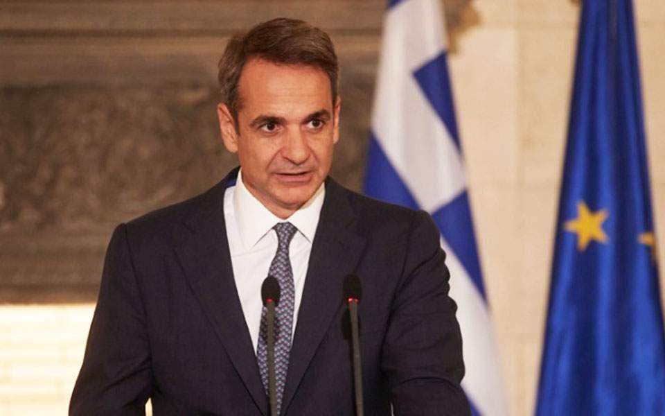 Κυρ. Μητσοτάκης: Τιμούμε τους αγώνες για Δημοκρατία με περισσότερη και καλύτερη Δημοκρατία