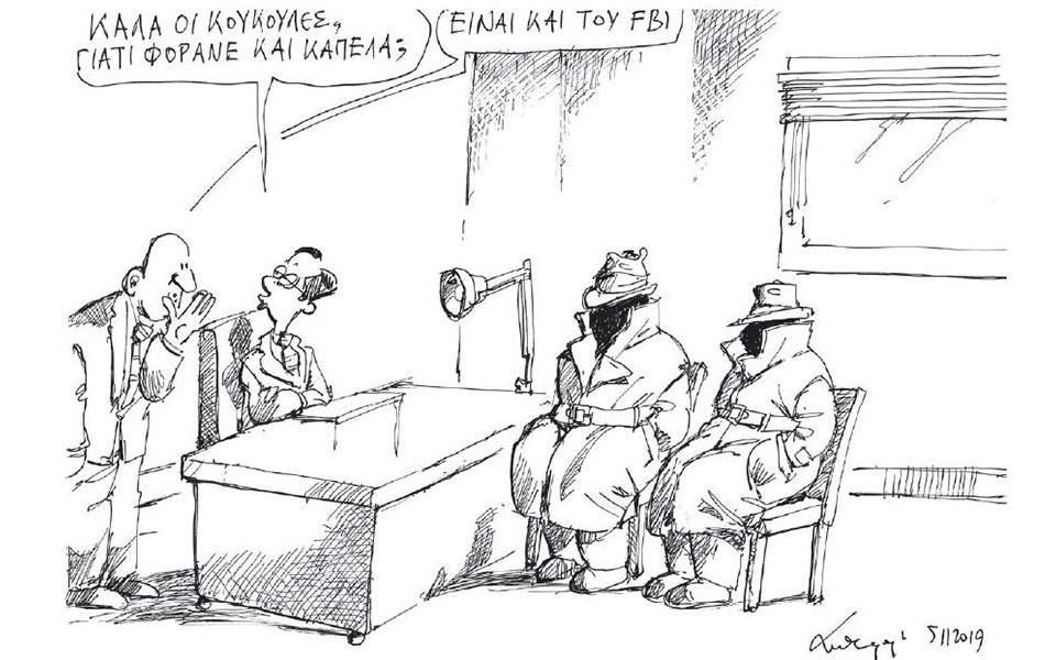 petroulakis6112019