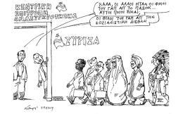 petroulakis_1122019_kyriakatiko