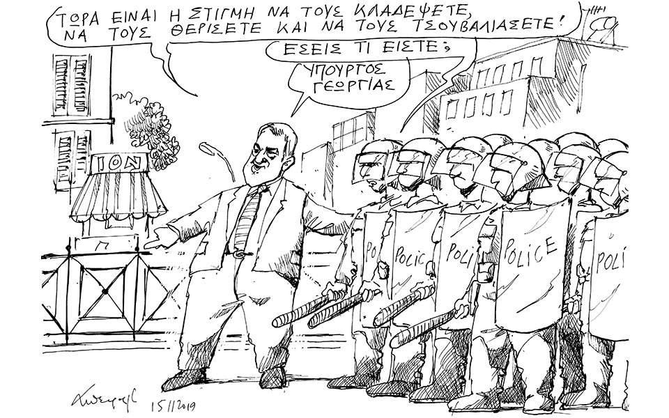 petroulakis_17112019