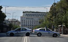 syntagma-kleisto-astynomia