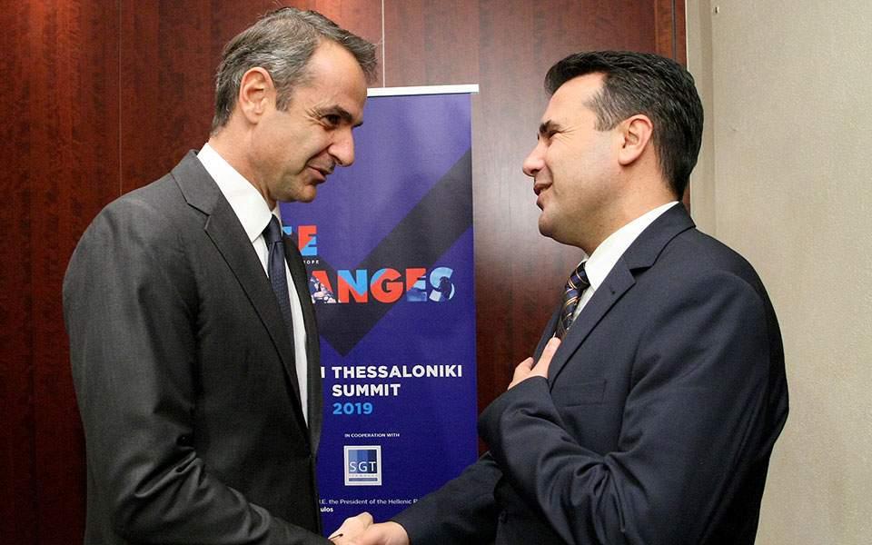 thessalonik_3