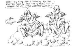 petroulakis3122019