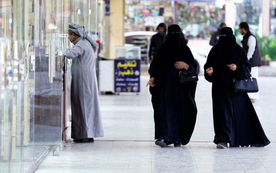 saudi-arabia-women-thumb-large