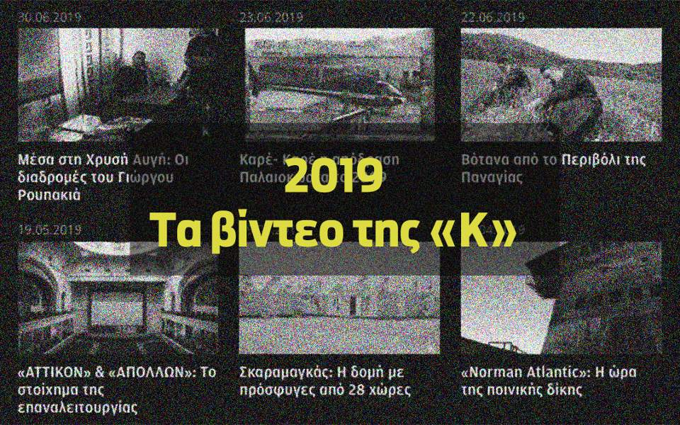 video19cover