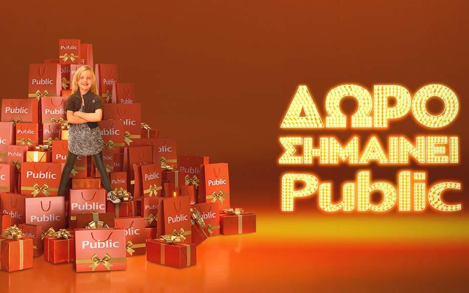 xmas---public