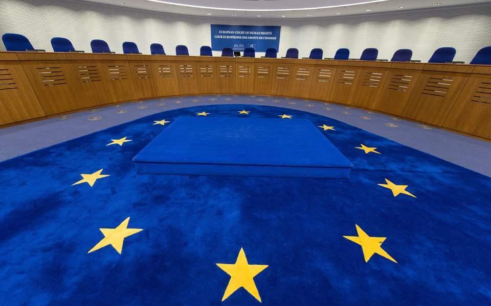 Η Ελλάδα προτείνει το Ευρωπαϊκό Δικαστήριο Δικαιωμάτων του Ανθρώπου για το  Νόμπελ Ειρήνης 2020   Ελλάδα   Η ΚΑΘΗΜΕΡΙΝΗ