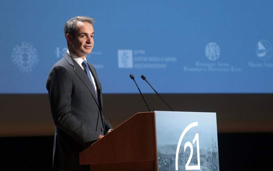 Κ. Μητσοτάκης: Σημαντική ευκαιρία τολμηρού απολογισμού η 200η επέτειος της ελληνικής επανάστασης